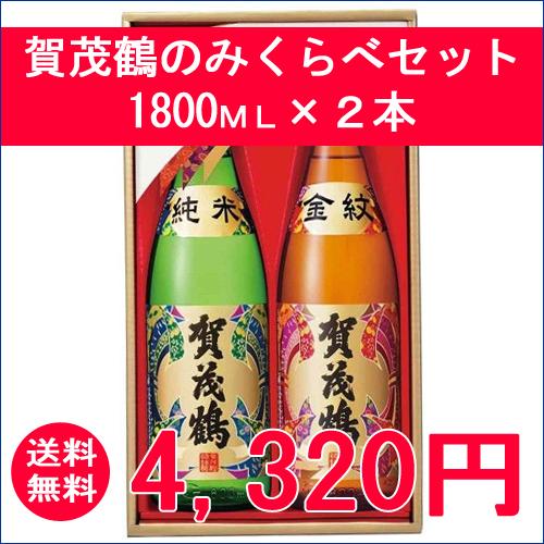 NK-A2