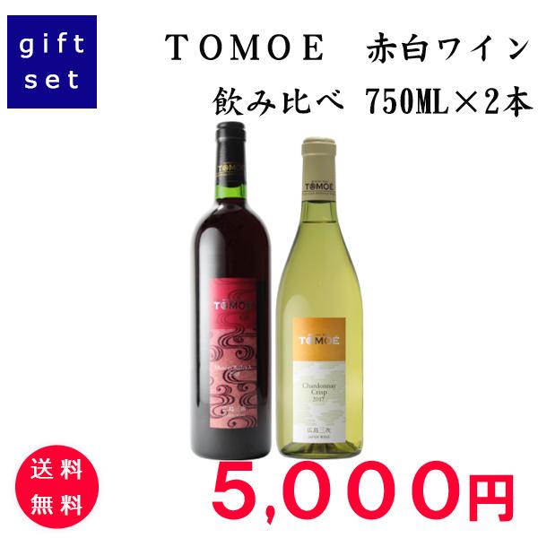 tomoe